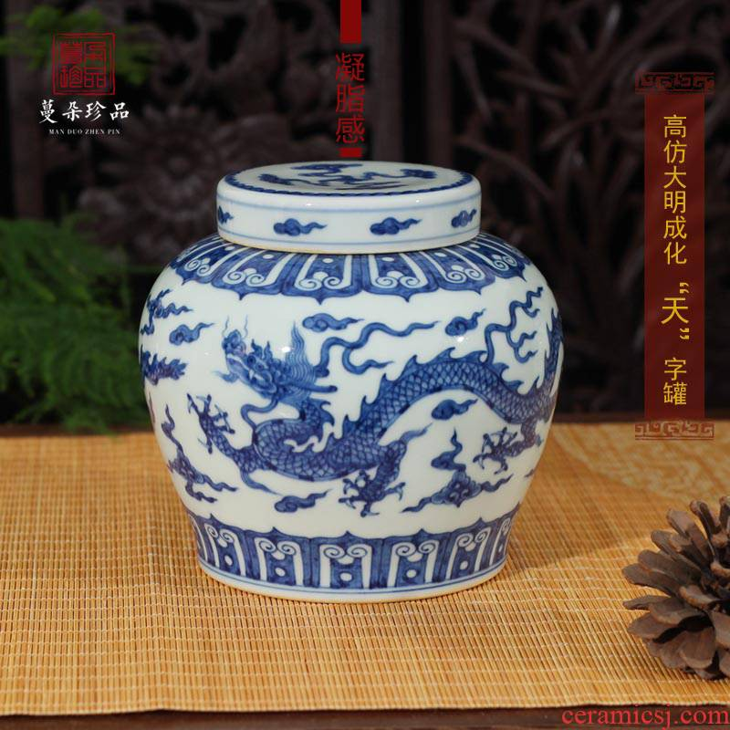 Jingdezhen archaize Ming chenghua of day can of blue and white hand draw day words can hand - made caddy fixings collection