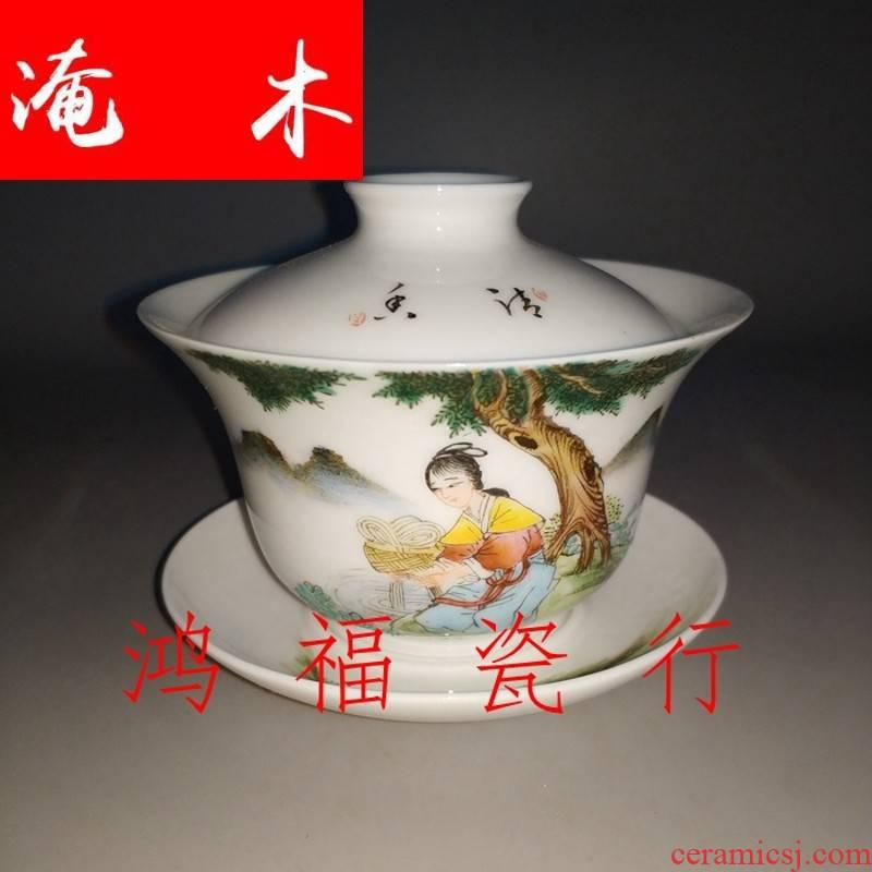 Submerged wood jingdezhen porcelain enamel factory goods cultural revolution hand - made xi shi wan yarn tureen tea cups