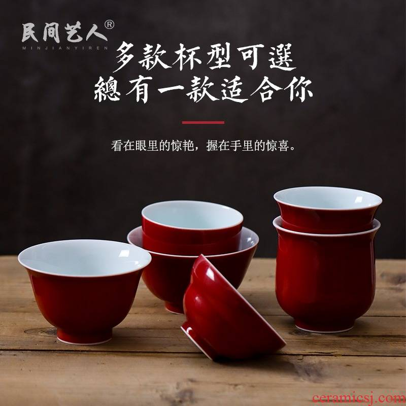Master ji red cup of jingdezhen ceramic checking sample tea cup kung fu tea cup single cup small bowl