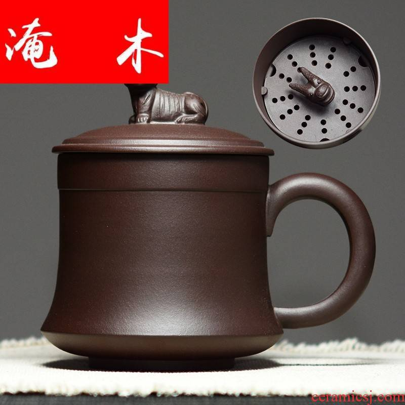 Submerged wood yixing tea purple sand cup with cover lettering pure purple mud tank filter all hand crouching tiger, hidden dragon tea cups