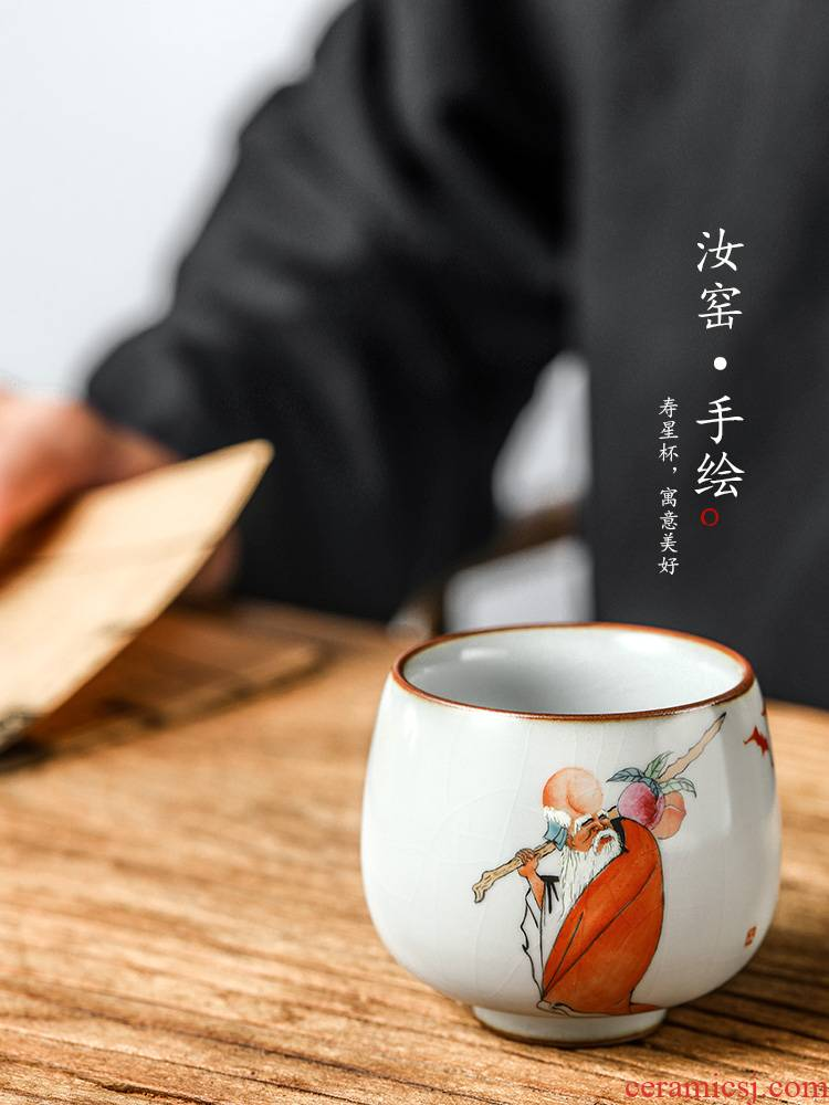 The Master cup single cup size your up with pure manual jingdezhen hand - made personal special sample tea cup cup kung fu tea cups male