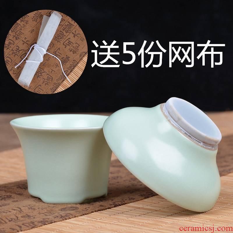 Replacement screen cloth) tea filter creative ceramic filter every filter kung fu tea tea tea set with parts
