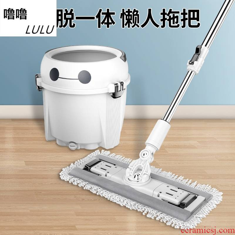 Free home lazy hand wash the mop to wipe an artifact ceramic tile floor dry wet amphibious yituo drag net mop mop
