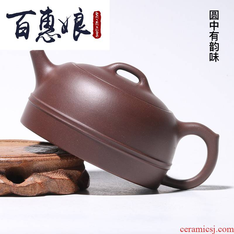 (niang yixing it pure manual famous ore purple mud line round pot of purple sand teapot tea set
