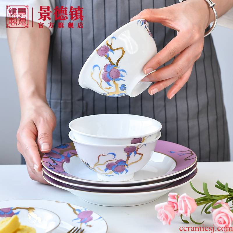 Jingdezhen flagship store of Chinese ceramic household to eat bread and butter plate of a single rainbow such as bowl bowl free collocation with cutlery set