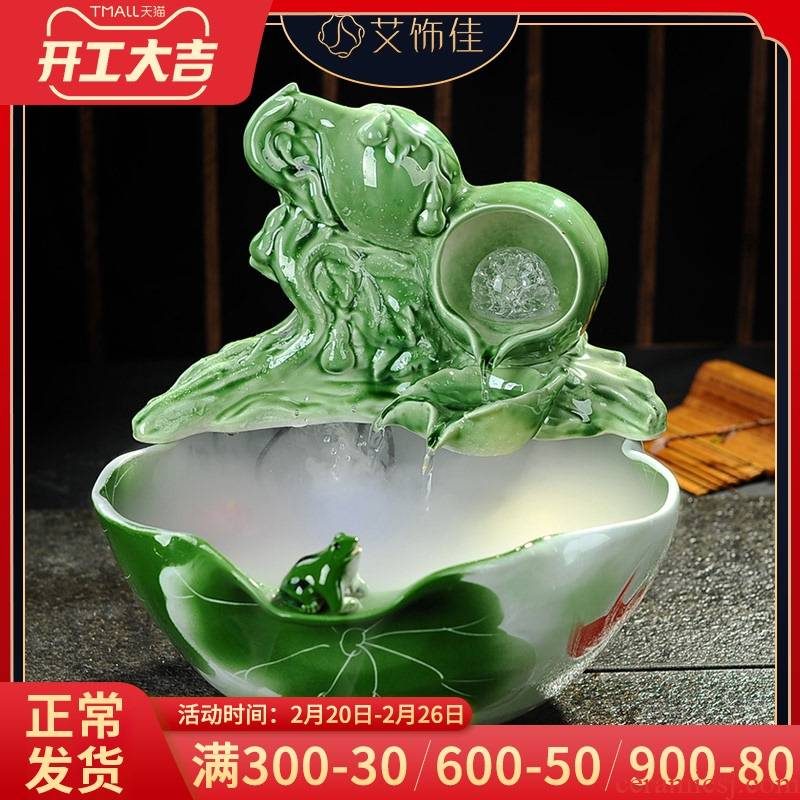 Ceramic water fountain furnishing articles feng shui wheel desktop decoration miniascape humidifying household cycle aquarium fish bowl