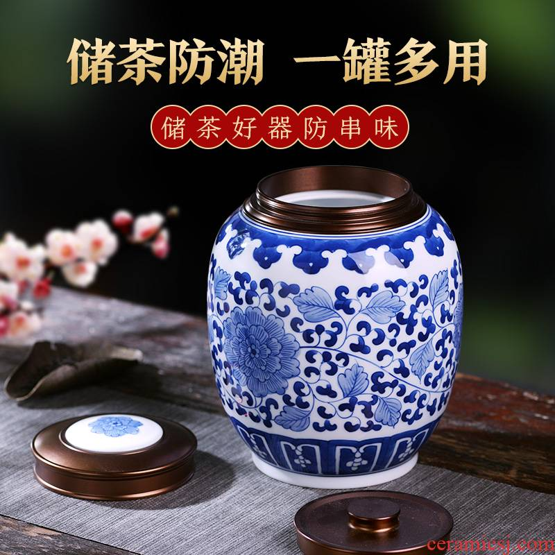 Jingdezhen blue and white trumpet ceramic tea pot with cover sealed container home general black tea storage tank storage tanks