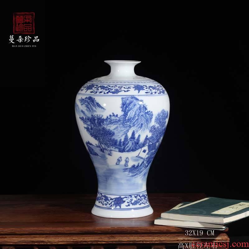 Jingdezhen blue and white landscape vase hand - made of hand - made an egg - shell China vase 20-30 -- 40 cm display vase vase