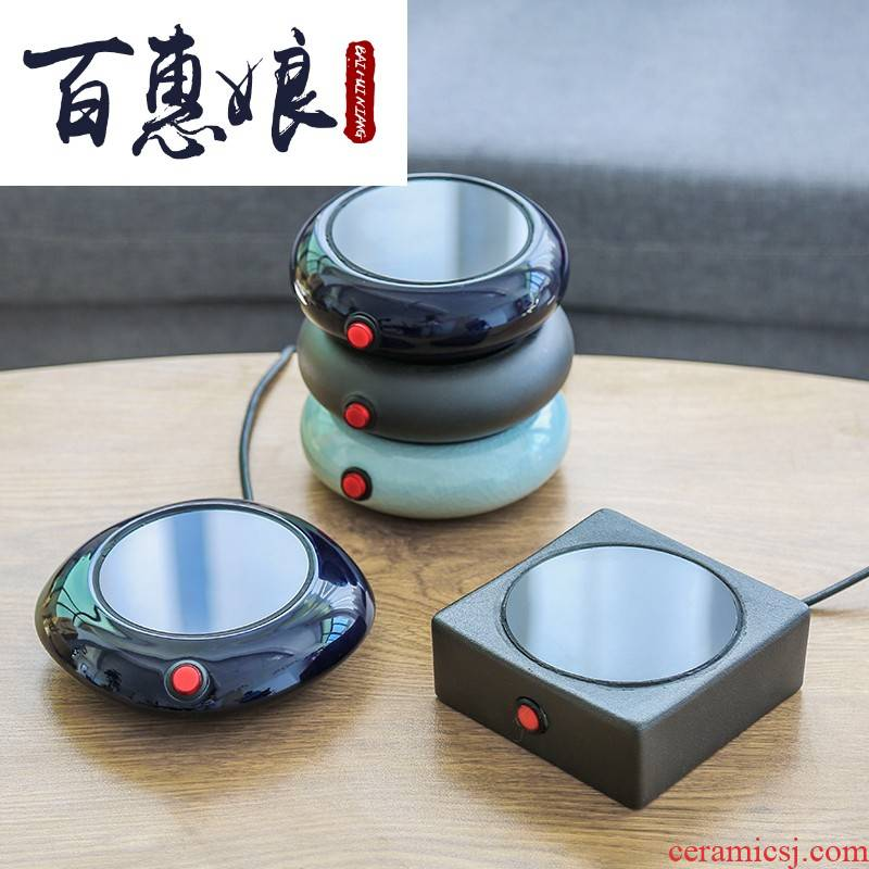 (niang ceramic tea set insulation plate temperature heater coasters warm milk warmers office room insulation base