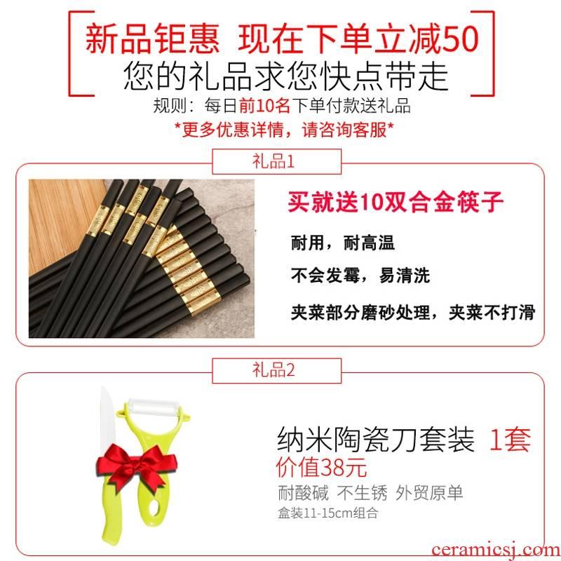 Qiao mu 60 European head ipads porcelain bowl sets jingdezhen ceramics tableware suit household portfolio to use plates