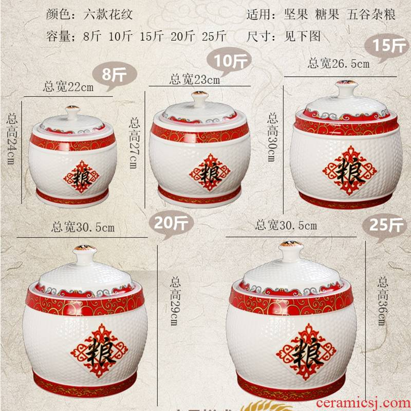 Qiao mu CMK household ricer box ceramic barrel storage bins storage canned flour insect - resistant seal with cover 20