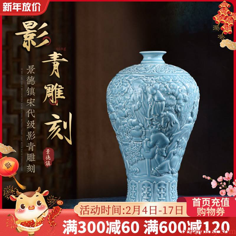 Jingdezhen ceramics creative checking antique vase furnishing articles sitting room flower arranging classical decoration carving characters