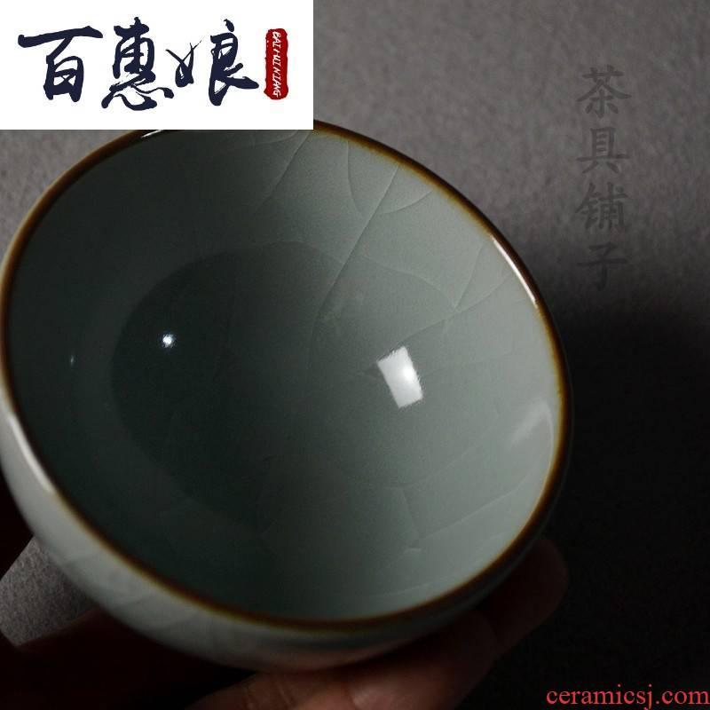 Open the slice (niang jingdezhen shrimp green glaze yangxin cup cup bowl sample tea cup kung fu tea tea set