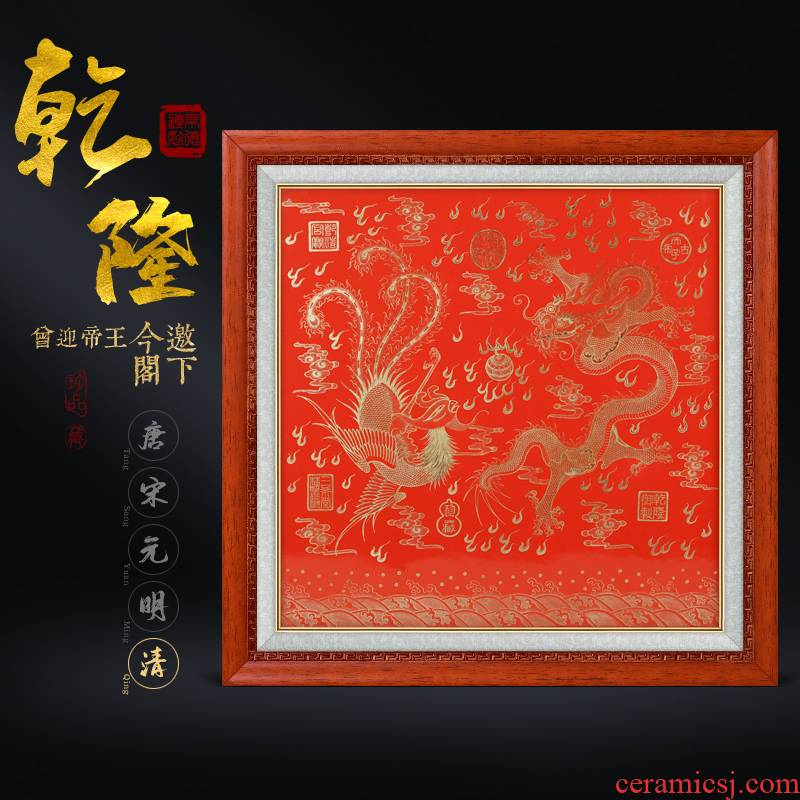 Jingdezhen porcelain hand - made alum red paint longfeng porcelain plate paintings of Chinese style adornment sitting room background wall furnishing articles