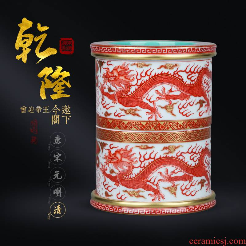 Jingdezhen ceramics imitation the qing qianlong hand - made alum red paint brush pot Chinese dragon pattern study office decoration furnishing articles
