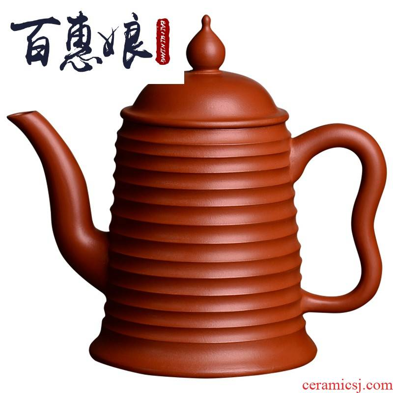 (niang yixing are it by ore mud boutique kung fu zhu teapot tea set - a turned on