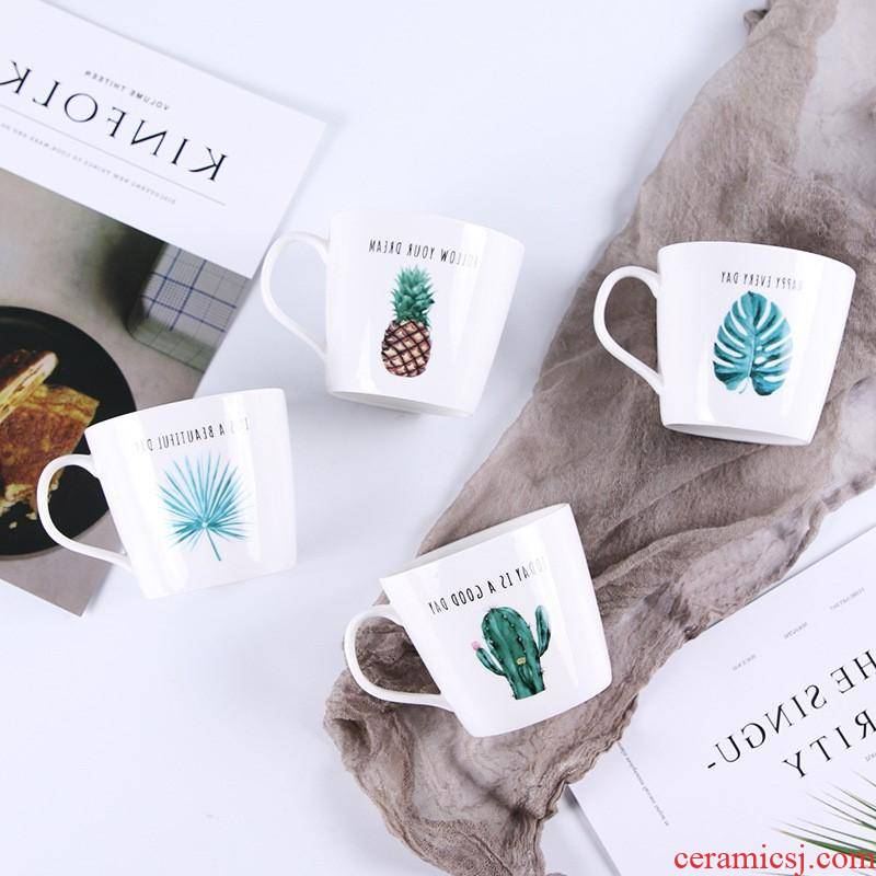 The kitchen creative mugs ceramic cups domestic cartoon plant leaves milk breakfast cup couples glass suits for