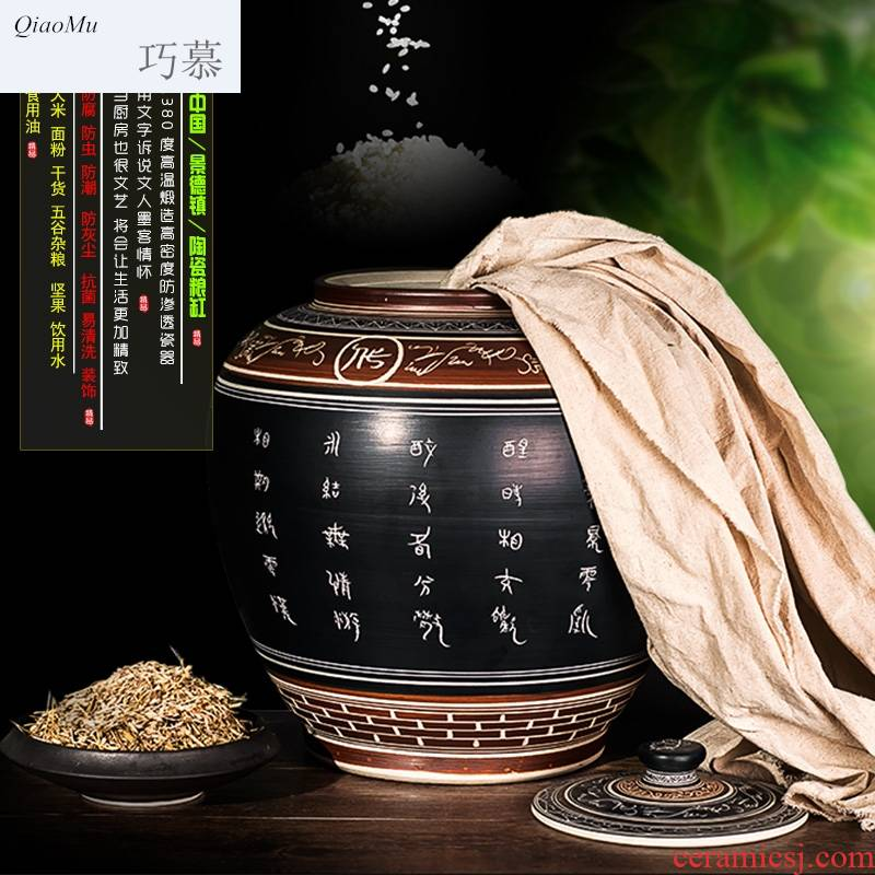 Qiao mu ceramic barrel ricer box meter box seal storage insect - resistant 20 grains cylinder jingdezhen porcelain carving surface restoring ancient ways the bucket