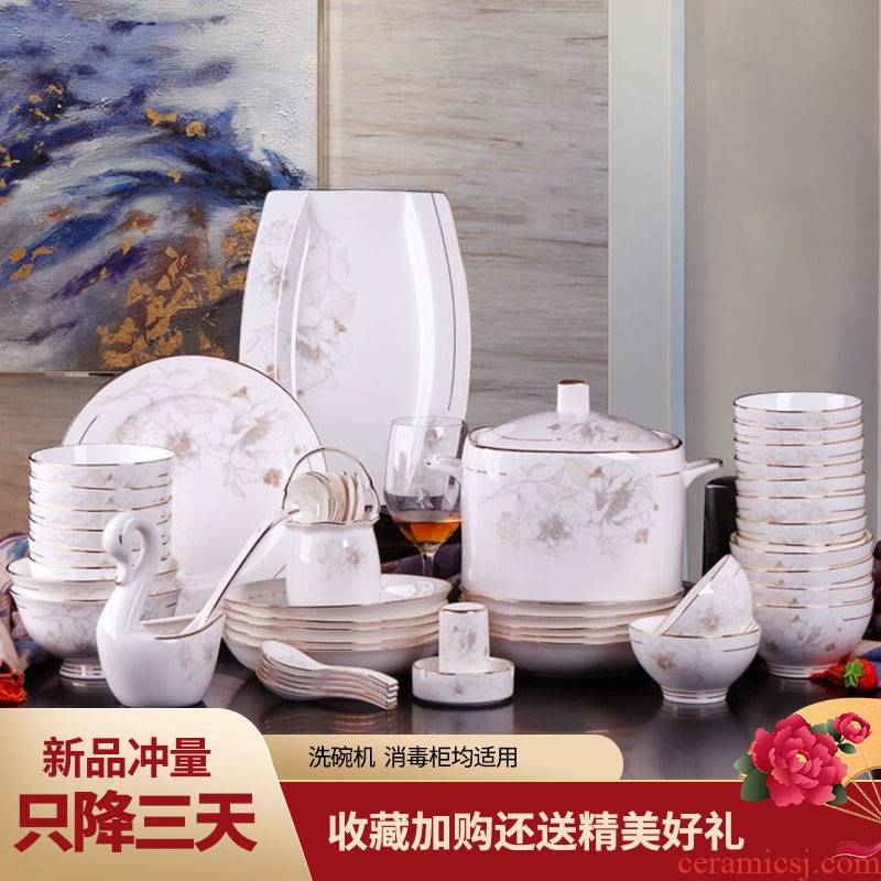 Dishes suit household European contracted up phnom penh 60 skull porcelain tableware suit of jingdezhen ceramic Dishes