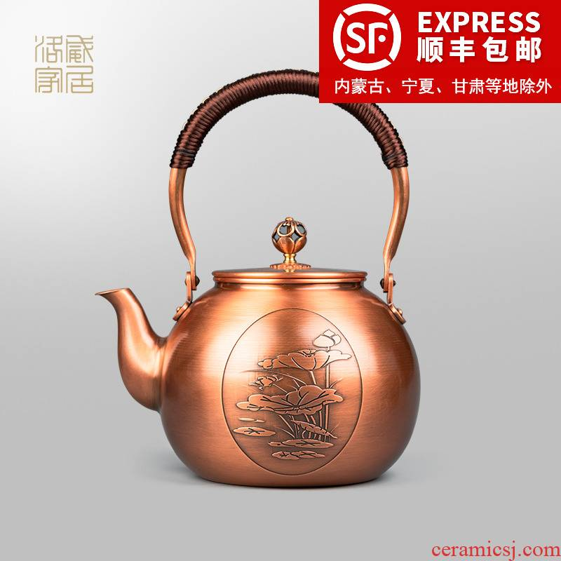 Restoring ancient ways, what cooking pot lotus kettle household electrical TaoLu suit girder teapot contracted tea stove