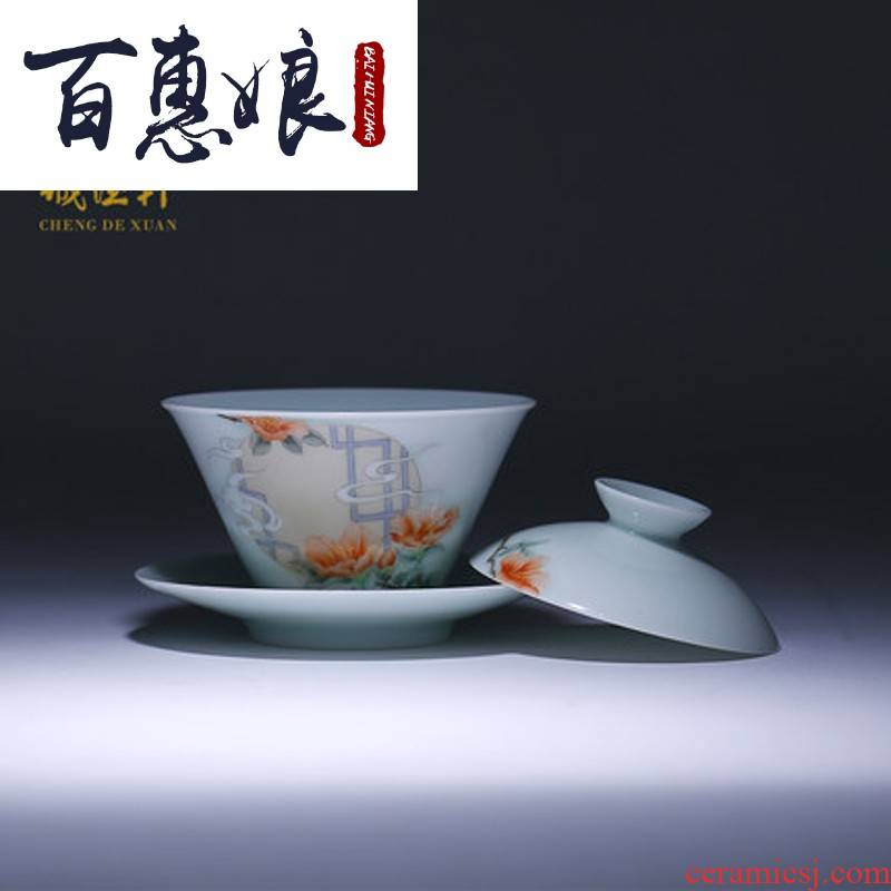 (niang jingdezhen fine only three cups of kung fu tea set hand - made pastel single tureen # 52 anemone fragrance