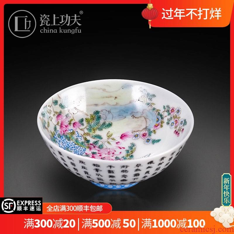 Jingdezhen ceramic manual hand - made qiu ju jia yan colored enamel masters cup sample tea cup kung fu tea cup bowl