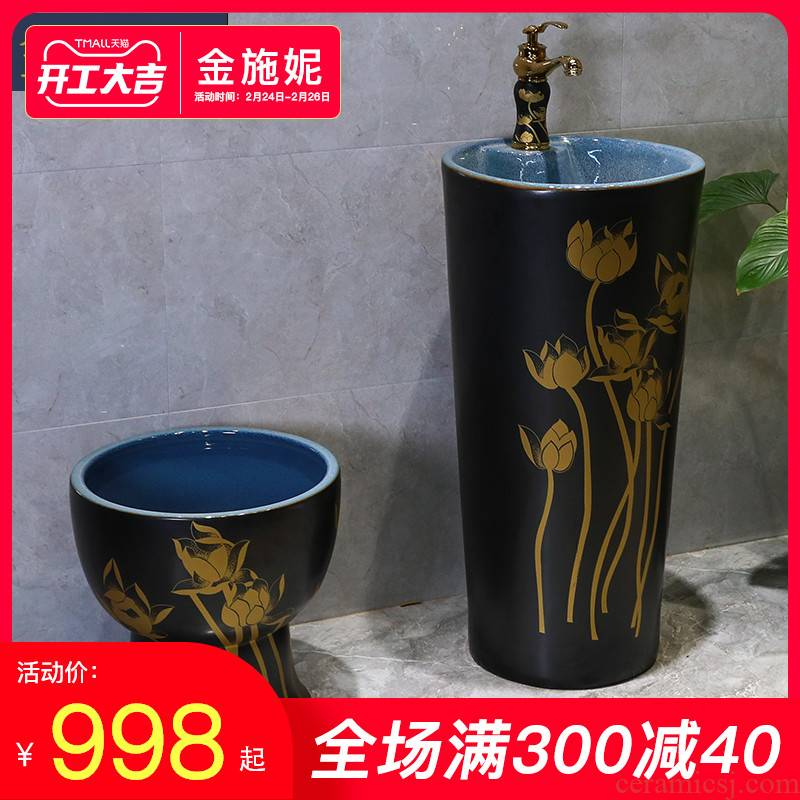 Gold cellnique Chinese contracted ceramic one column vertical lavatory circle hotel floor balcony sink