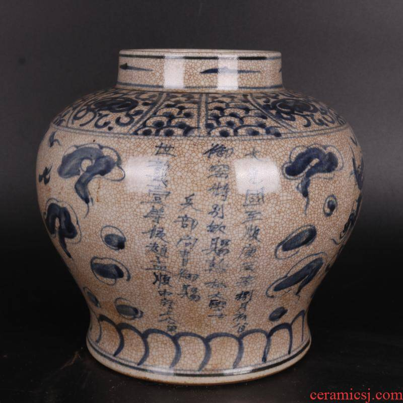 Ming YunLongWen canister hand - made antique crafts porcelain altar household of Chinese style furnishing articles antique curio collection