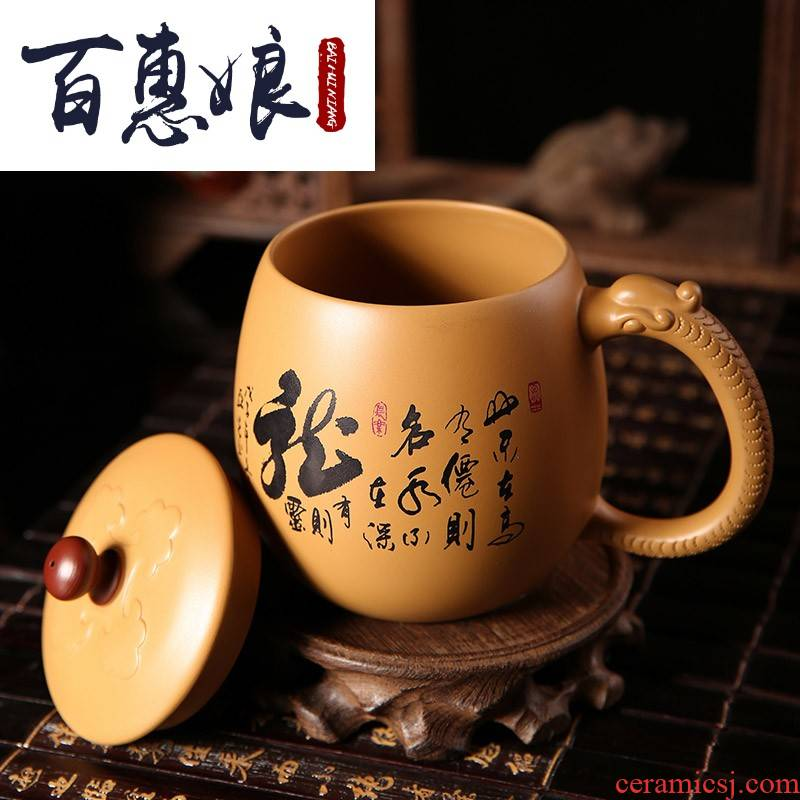 (niang period of mud dragon the violet arenaceous glass cup with cover yixing purple sand cup office cup of ceramic tea set