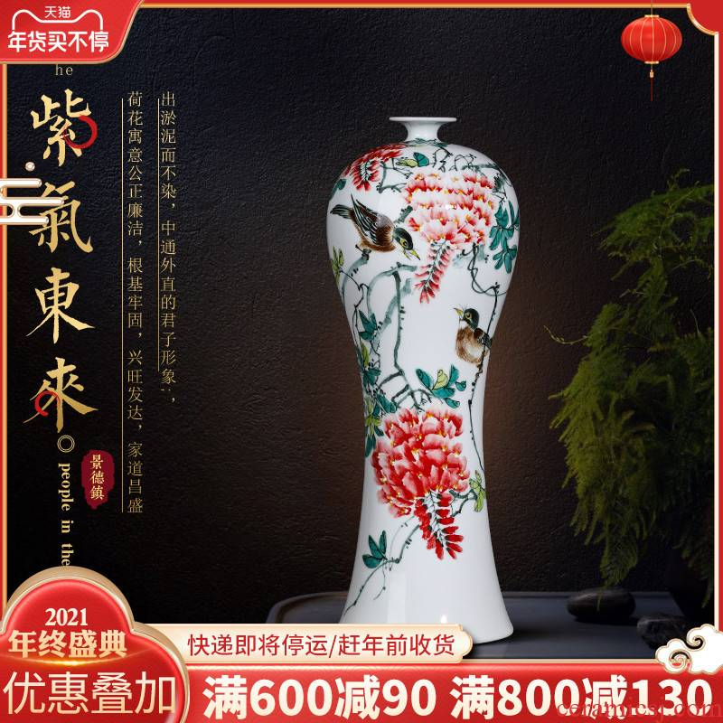 Jingdezhen ceramics famous hand - made vases furnishing articles of Chinese style porch office wine sitting room home decoration