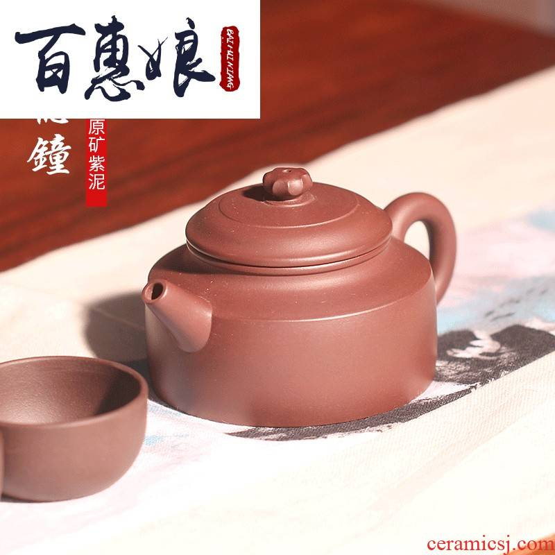 (niang yixing it pure hand - made tea ore purple clay teapot druid clock kung fu tea pot