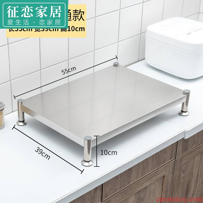 Kitchen shelf household induction cooker trestle table gas oven gas buner cover plate to cover the base shelf bracket