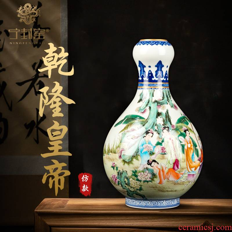 Better sealed up with jingdezhen ceramic vase furnishing articles sitting room new Chinese antique hand - made twelve gold hair pin garlic powder enamel bottle