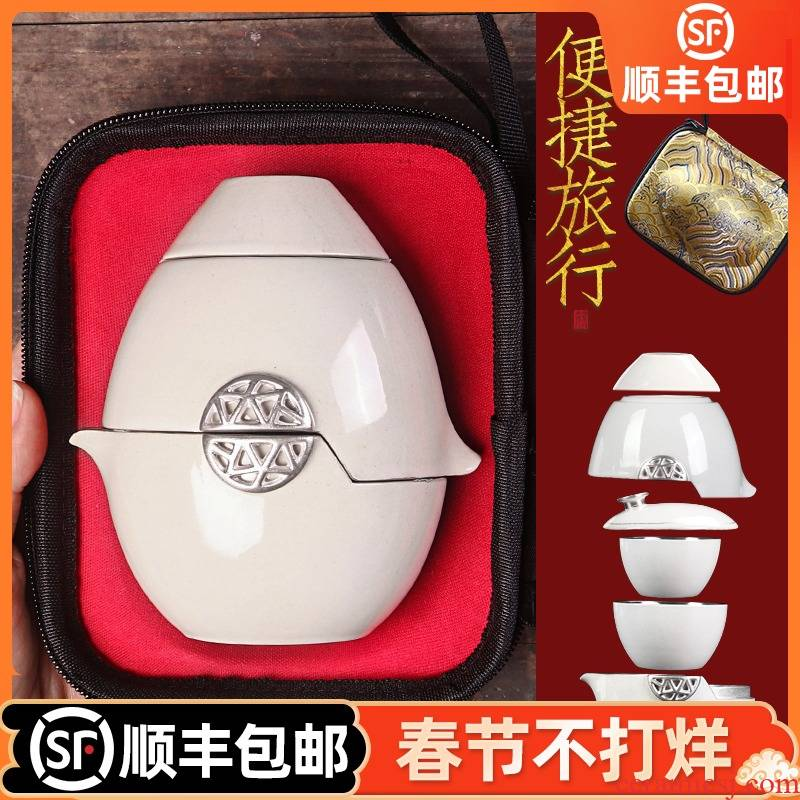 Artisan fairy tasted silver gilding crack cup portable travel ceramic tea set is suing the car kung fu tea set office filtering teapot