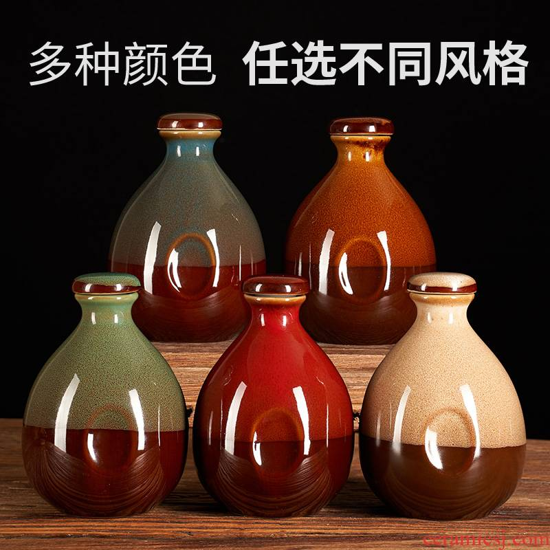 Empty wine bottle ceramic 1 catty Empty bottle small bottle creative furnishing articles sealed as cans of high - grade household adornment 500 ml of liquor