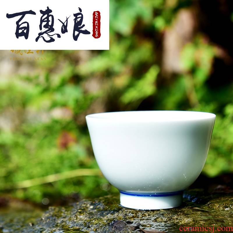 """(niang """"custom"""" jingdezhen ceramic hand - made kung fu tea color glaze expressions using ultimately responds cup 209 cups of classical"""