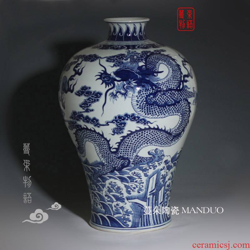 Jingdezhen painting qianlong dragon porcelain decoration name plum bottle painting fierce blue dragon emperor qianlong imperial vase
