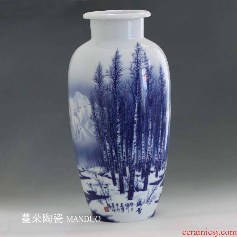 Jingdezhen blue and white snow hand - made vases, high - end display 40-50 high idea gourd bottle landscape artistic conception elegant vase