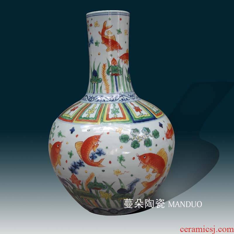 Jingdezhen hand - made of da Ming jiajing year fish algae celestial porcelain decorative vase red carp grass lines celestial sphere