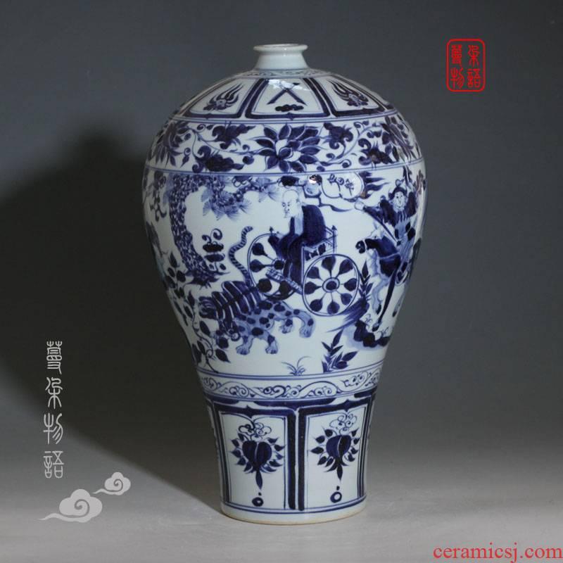Jingdezhen imitation of yuan blue and white last come under guiguzi bottle mei yuan blue and white porcelain bottle guiguzi in a bottle