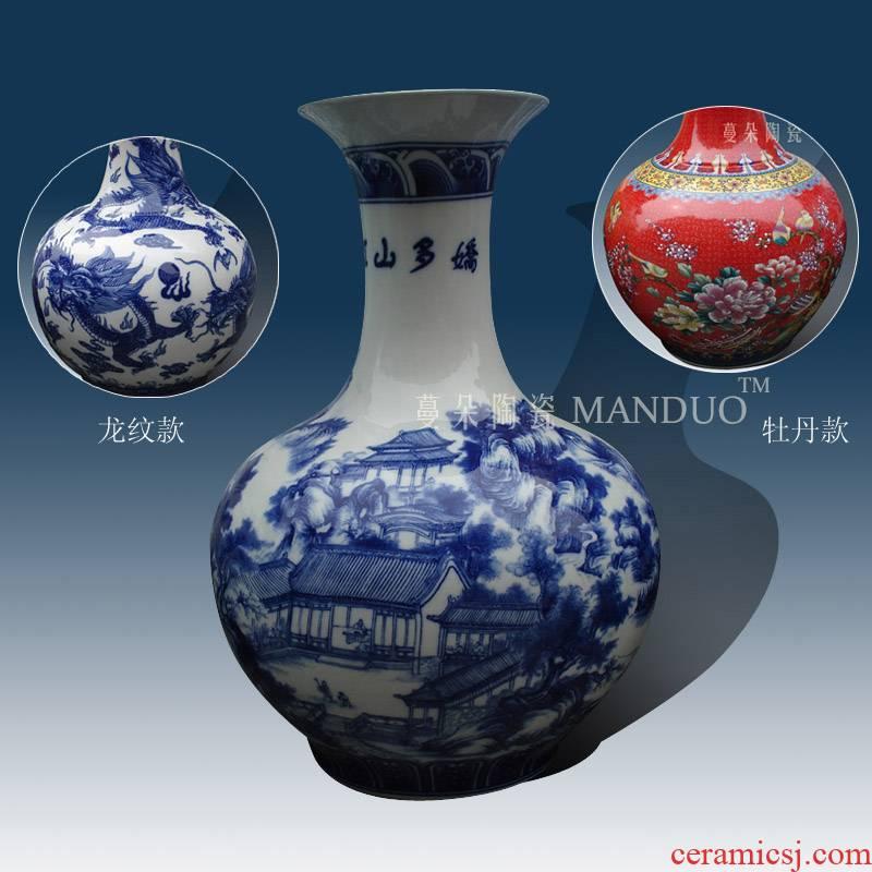 Jingdezhen blue and white landscape design 50 cm high blue and white dragon decorative porcelain vases bottles