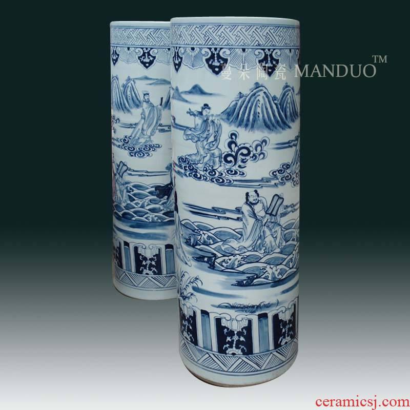 Jingdezhen ensemble character big quiver porcelain vase hand - made archaize classical characters straight vase