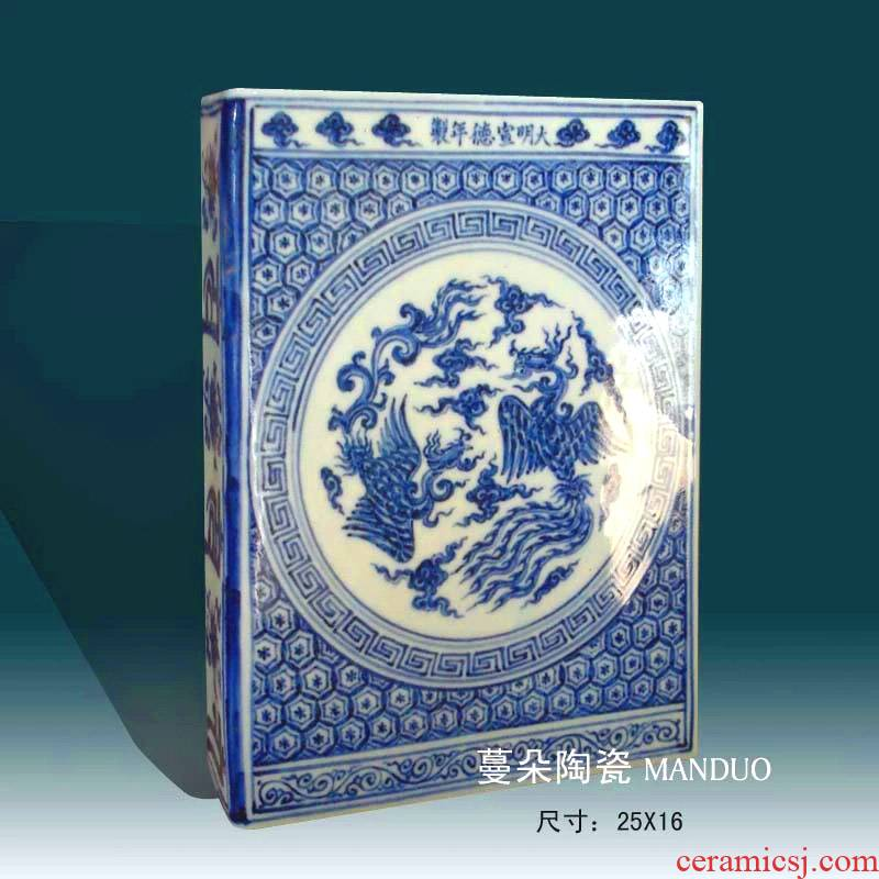 Jingdezhen blue and white dragon hand - made porcelain furnishing articles imitation jintong of blue and white porcelain porcelain book display book