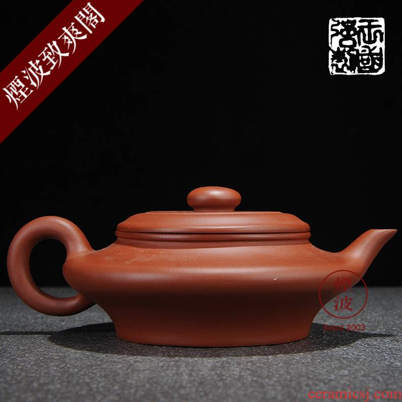 Pure checking made those yixing it guo - qiang wang, small red mud flat teapot 170 ml