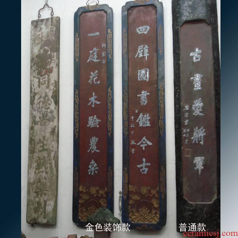 Jingdezhen archaize wooden writing couplets and plaque archaize porcelain antique blue - and - white porcelain plaque couplet plaque text