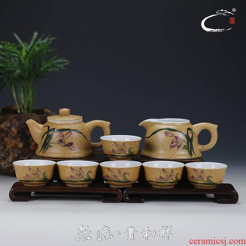 Jing DE and auspicious jingdezhen hand - made ceramic kung fu tea set gift suit jewel hidden pot of a complete set of groups