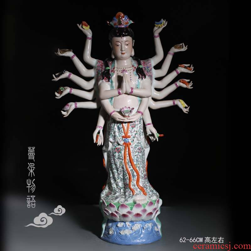 Jingdezhen hand - made famille rose porcelain of guanyin stereoscopic porcelain like temple of guanyin temple furnishing articles like 60