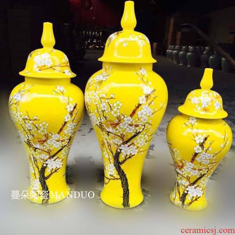 Jingdezhen in yellow name plum flower general plating tank yellow white name plum flower general porcelain decoration avant - garde general pot