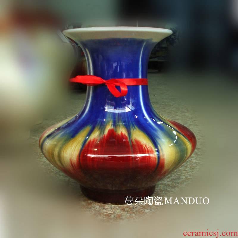 Jingdezhen gem LanBian belly home sapphire blue porcelain vases kaitai porcelain vase