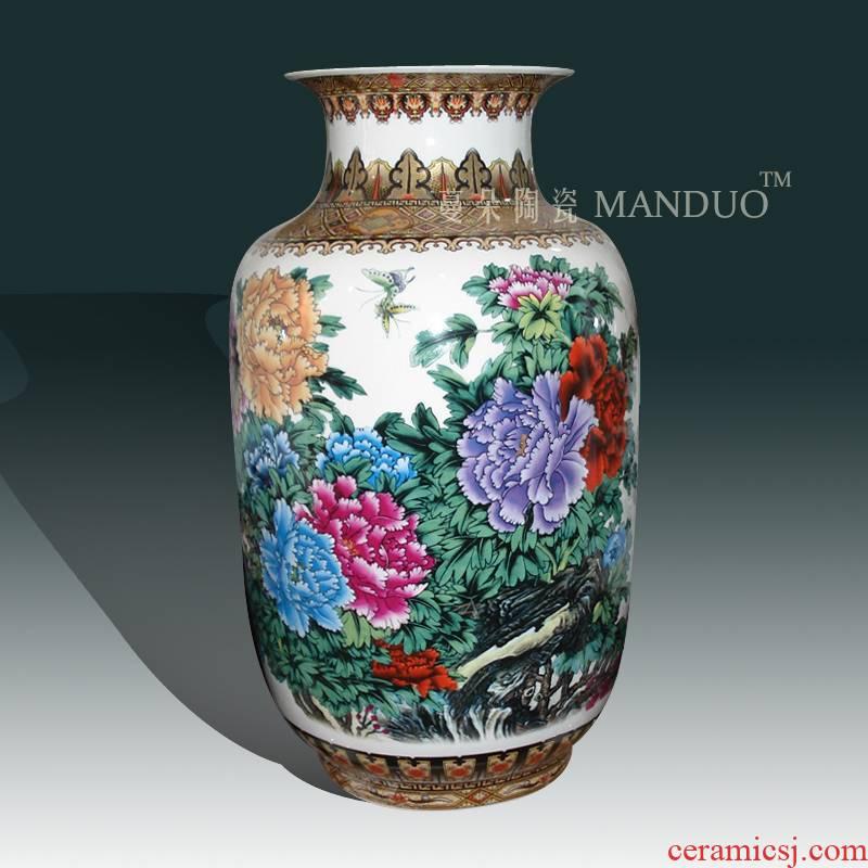 Jingdezhen color big peony porcelain vase color gorgeous elegant vase peony porcelain vases